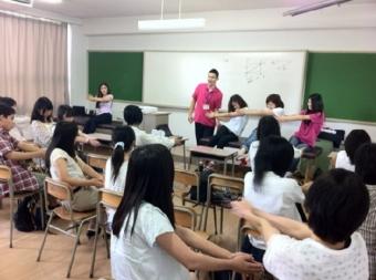 模擬授業風景 Ⅱ