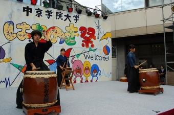 静岡オイスカ高校生太鼓演奏