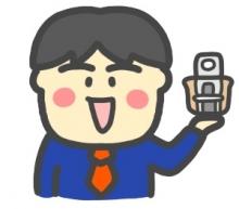 入試広報部言太郎です。
