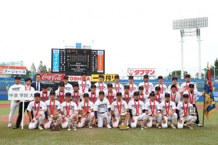 中京学院大学硬式野球部