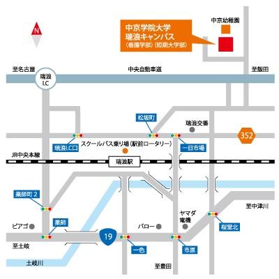 瑞浪キャンパス地図