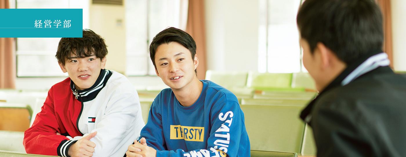 中京 学院 大学 野球 部