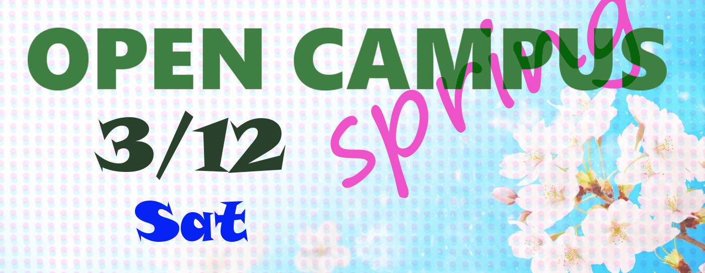 2022年度新入試制度